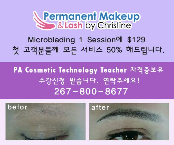 Permanent Makeup and Lash