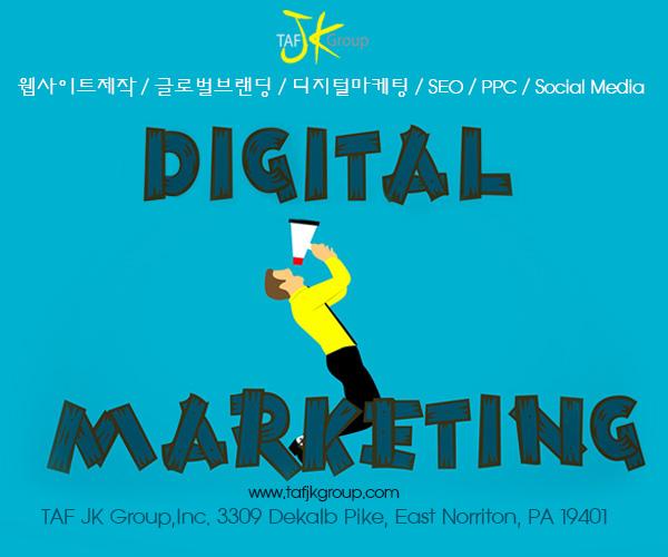 TAF JK Digital Marketing